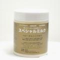 【サプリメント】ベビーからシニアまで優しさいぱっぱい高滋養ミルク!『スペシャルミルク』