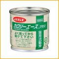 デビフ カロリーエースプラス 猫用流動食 85g 缶詰【キャットフード】