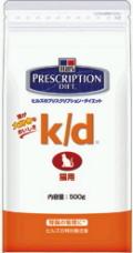 【療法食】【ヒルズ】【猫用】k/d  ドライ 500g腎臓の管理に腎臓病  心臓病