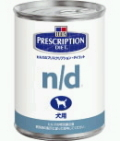 【1ケース】【療法食】【ヒルズ】【犬用】【缶詰】プリスクリプション・ダイエット n/d   缶詰  360g 12個入 がん治療時の栄養補給