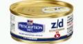 【1ケース】【療法食】【ヒルズ】【猫用】【缶詰】z/d ULTRA  アレルゲン・フリー 156g 24個入食物アレルギーの食事療法に【送料無料】