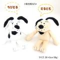 【犬用】【おもちゃ】【ぬいぐるみ】【音】ちびだる だるとも