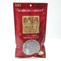 【おやつ】【国産】鹿肉五膳200g(50g×4袋)