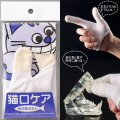 【デンタル】猫口ケア 猫用ゆび歯ぶらし