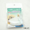 【デンタル】【犬猫用】マウスクリーナー オクチブラシ