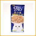 【猫用】【いなば】【フード】【ウェット】【国産】CIAO チャオ パウチ かつお&ほたて貝柱 本格かつお節入り 35g