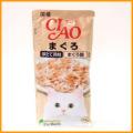 【猫用】【いなば】【フード】【ウェット】【国産】CIAO チャオ パウチ まぐろ&ほたて貝柱 まぐろ節入り 35g