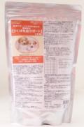 【サプリメント】【犬猫用】【サプリメント】【業務用】【特別栄養食】【経腸栄養補完食】【微粉タイプ】つくば免疫サポート 犬用 1Kg免