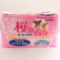 【犬用】【トイレ】【ペットシーツ】【ニオイ付き】【薄型】桜の香りペットシーツ ワイド45×60cm 50枚入り