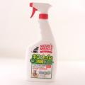 【猫用】【消臭剤】【消臭】【除菌】【洗浄】8in1 (エイトインワン)  ネイチャーズ・ミラクル  ネコのトイレ消臭クリーナー 700ml