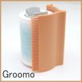Groomo オレンジブラウン【ペット】【グルーミング】【毛とり】【粘着テープ】