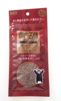 【CKC推奨商品】犬用リモ・ドッグしつけ用小粒250g天然ミネラルリモナイトが消臭効果を発揮!