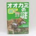 【新刊】【DVD+BOOK】犬はしぐさで会話する1ヴィベケ・リーセの犬のボディランゲージ解説