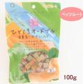 【新入荷】ペッツルート素材メモひとくちオードブル白身魚にやさい入り100g【犬】【おやつ】