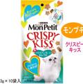 【NEW】モンプチクリスピーキッスシーフードセレクト30g(3×10袋)