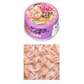 【猫用】【いなば】【缶詰】CIAO チャオ ホワイティ かつお&しらす ほたて味 85g