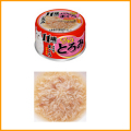 【猫用】【いなば】【缶詰】CIAO チャオ とろみ11歳からのささみ・まぐろ ホタテ味 80g
