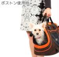 【新商品】インフィニタ【犬キャリーバッグ】