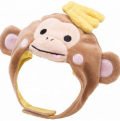 【新商品】おさる被り物バナナM【犬猫用帽子】【干支】【お正月】
