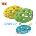 【新商品】スフェリコンSS【犬おもちゃ】