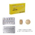 【共立製薬】プロヘパフォスS30粒小型犬、猫用