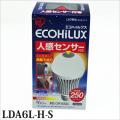 LED電球 ECOHiLUX(エコハイルクス) 一般電球タイプ 人感センサー付 電球色相当 LDA6L-H-S