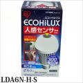 LED電球 ECOHiLUX(エコハイルクス) 一般電球タイプ 人感センサー付 昼白色相当 LDA6N-H-S