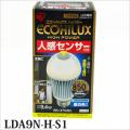 LED電球 ECOHiLUX(エコハイルクス) 人感センサー付 昼白色 850lm LDA9N-H-S1