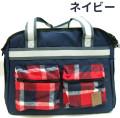 【新商品】iDog3WAYクッションキャリーバッグチェックポケット【犬トート・リュック・ショルダー】