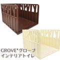 【新商品】GROVEグローブ愛犬のためのインテリアトイレ【犬用トイレ】