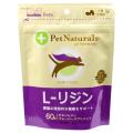 ペットナチュラルズ L-リジン 猫用 60粒【サプリメントチュウ】