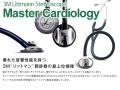 【送料無料】【聴診器】3M リットマン ステソスコープ マスターカーディオロジー エディションモデル