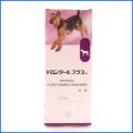 【メール便送料無料】【犬用】【動物用医薬品】ドロンタールプラス錠
