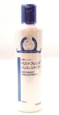 【犬用】【シャンプー】ベストフレンズ リンスインシャンプー 250ml