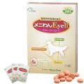 【新商品】メニわんEye2180粒【犬用・猫用サプリメント】