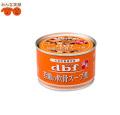 【リニューアル】デビフ若鶏の軟骨スープ煮缶詰150g【ドッグフード】