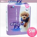 【1袋】国産 ペットシーツ ネオシーツ FX 薄型 スーパーワイド 1袋(36枚入)【返品不可】