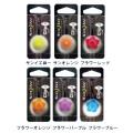 【ナイトアイズ】LEDセーフティライトクリップリットネオ