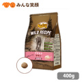 ニュートロ キャット ワイルドレシピ アダルト チキン 成猫用 400g キャットフード ドライフード
