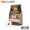 ニュートロ キャット ワイルドレシピ キトン チキン 子猫用 2kg キャットフード ドライフード