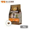 ニュートロ キャット ワイルドレシピ アダルト サーモン 成猫用 2kg キャットフード ドライフード