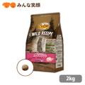 ニュートロ キャット ワイルドレシピ エイジングケア チキン シニア猫用 2kg キャットフード ドライフード