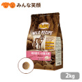 ニュートロ ナチュラルチョイス ワイルドレシピ 超小型犬~小型犬用 成犬用 チキン 2kg