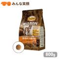 ニュートロ ナチュラルチョイス ワイルドレシピ 超小型犬~小型犬用 成犬用 サーモン 800g