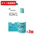 【動物用医薬品】動物用点眼・清拭剤ワンクリーン15ml