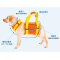 【新商品】LaLaWalk歩行補助ハーネス大型犬用トリコロールSS/S/M/L/LL