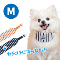 【メール便発送可】ソフトジェルクールバンダナ冷えひえボーダーM犬冷たい涼しい夏保冷剤接触冷感消臭