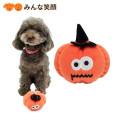 【新商品】PeePeeTOYパンプキン【犬ハロウィンおもちゃ】