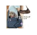 【新商品】ラウンドバッグベーシックM【犬用スリングキャリーバッグショルダー】