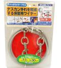 【新商品】ナスカン外れを軽減するドッグワイヤープラスL/2M【中・大型犬用係留用品】